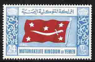 Yemen - Royalist 1965 Flag 24b blue & red perf unmounted mint, Mi 164A