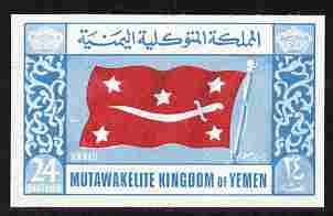 Yemen - Royalist 1965 Flag 24b blue & red imperf unmounted mint, Mi 164B