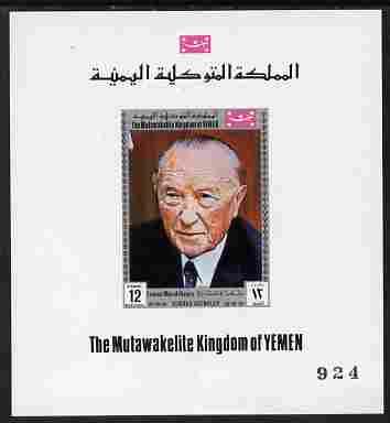 Yemen - Royalist 1969 Famous Men of History 12b Adenauer imperf individual deluxe sheetlet unmounted mint, as Mi 849