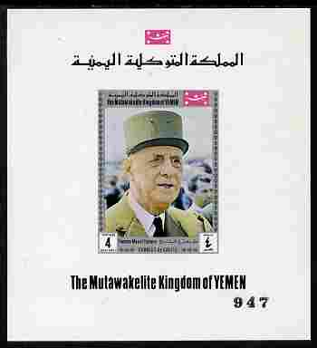 Yemen - Royalist 1969 Famous Men of History 4b De Gaulle imperf individual deluxe sheetlet unmounted mint, as Mi 843