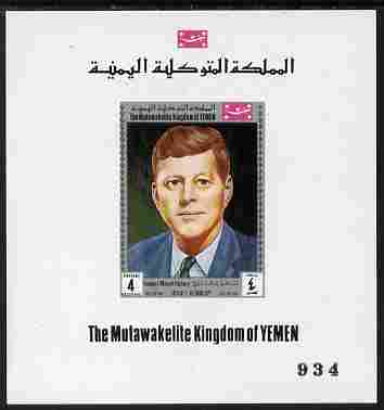 Yemen - Royalist 1969 Famous Men of History 4b John F Kennedy imperf individual deluxe sheetlet unmounted mint but minor wrinkles, as Mi 840