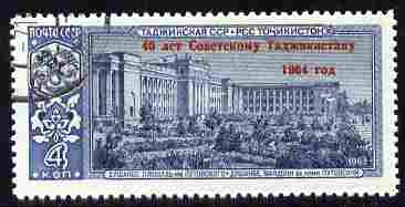 Russia 1964 40th Anniversary of Soviet Republics opt on 4k fine cds used SG 3044