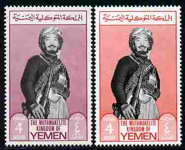 Yemen - Royalist 1965 Iman 4b perforated colour trial in orange-red & black with normal (lilac & black) both unmounted mint, as Mi 161A