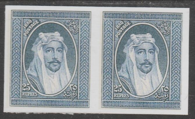 Iraq 1931 King Faisal 25r imperf plate proof pair being a 'Maryland'  forgery in black, as SG 92 - the word Forgery is printed on the back and comes on a presentation card with descriptive notes.