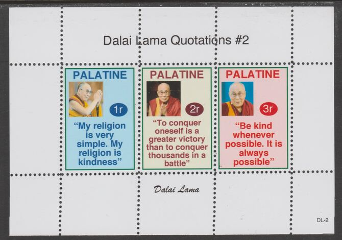 Palatine (Fantasy) Quotations by Dalai Lama #2 perf deluxe glossy sheetlet containing 3 values each with a famous quotation,unmounted mint