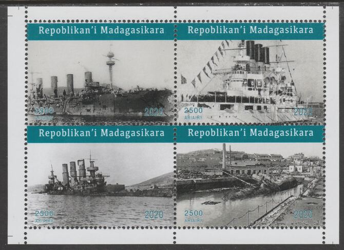 Madagascar 2020 War Ships perf sheetlet containing 4 values unmounted mint. Note this item is privately produced and is offered purely on its thematic appeal, it has no postal validity