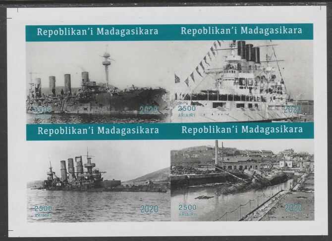 Madagascar 2020 War Ships imperf sheetlet containing 4 values unmounted mint. Note this item is privately produced and is offered purely on its thematic appeal, it has no postal validity