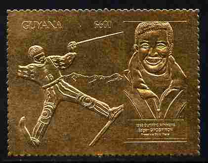 Guyana 1992 Olympic Winners - Edgar Grospiron (freestyle skiing) $600 value embossed in gold (perf) unmounted mint