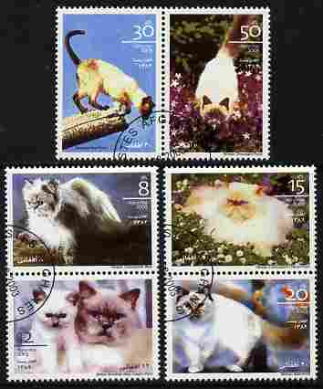 Afghanistan 2003 Domestic Cats perf set of 6 fine cto used