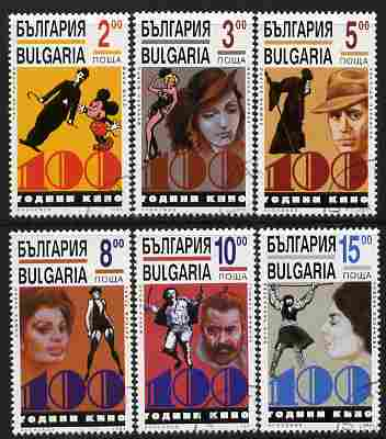 Bulgaria 1995 Centenary of Motion Pictures set of 6 cto used, SG 4035-40