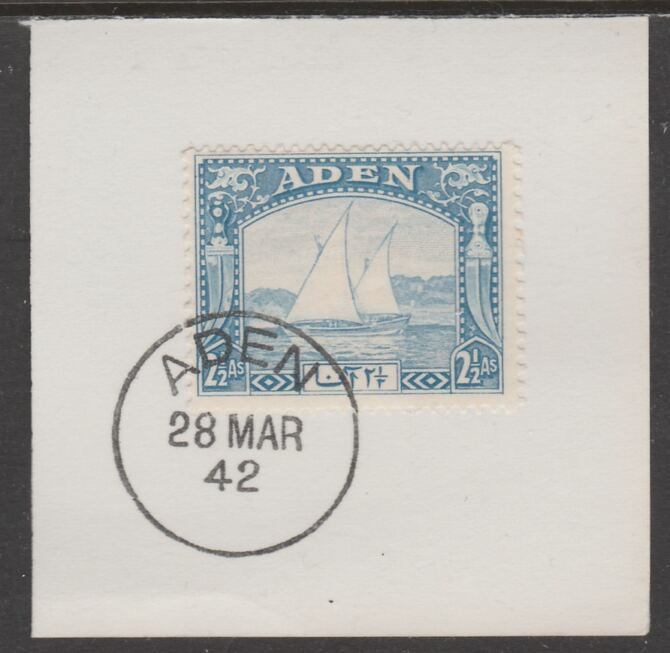 Aden 1937 Dhow 2.5a bright blue on piece with full strike of Madame Joseph forged postmark type 3, stamps on , stamps on  kg6 , stamps on forgeries, stamps on ships