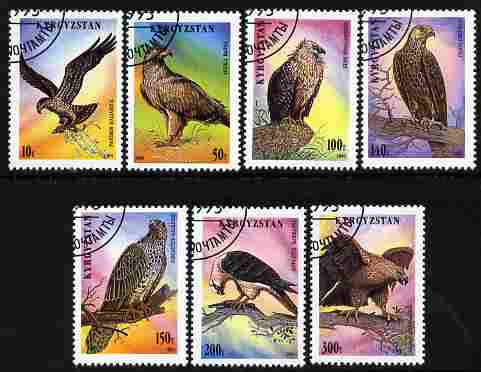 Kyrgyzstan 1995 Birds of Prey perf set of 7 fine cto used SG 71-77