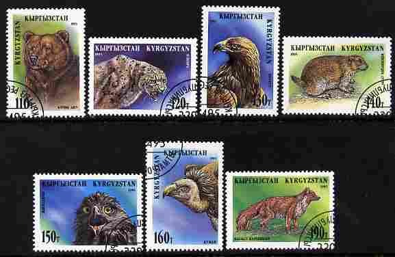 Kyrgyzstan 1995 Animals perf set of 7 fine cto used SG 53-59