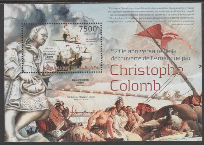 Burundi 2012 Christopher Columbus 350th Anniversary perf souvenir sheet  containing 1 value unmounted mint., stamps on , stamps on  stamps on columbus, stamps on  stamps on explorers.ships