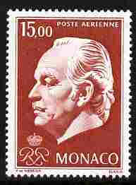 Monaco 1974 Prince Ranier 15f brown-red unmounted mint, SG 1159
