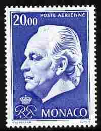 Monaco 1974 Prince Ranier 20f ultramarine unmounted mint, SG 1160
