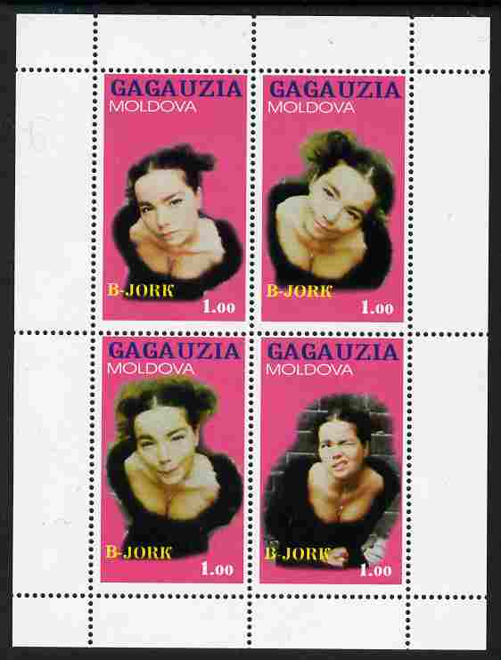 Moldova 1999 Bjork perf sheetlet containing 4 values unmounted mint