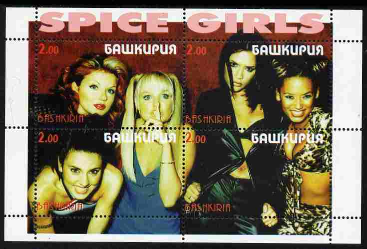 Bashkortostan 1999 Spice Girls composite perf sheetlet containing 4 values unmounted mint