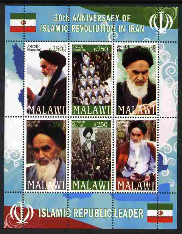 Malawi 2009 30th Anniversary of Islamic Revolution in Iran #1 perf sheetlet containing 6 values unmounted mint