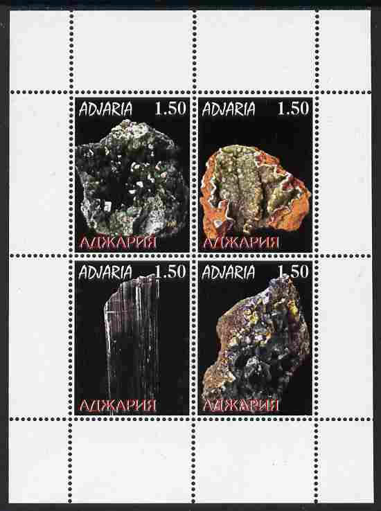 Adjaria 1999 Minerals perf sheetlet containing 4 values unmounted mint
