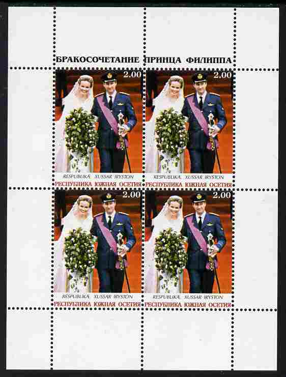 South Ossetia Republic (Kussar Iryston) 1999 Wedding of Prince Philippe of Belgium to Countess Mathilde perf sheetlet containing 4 values unmounted mint
