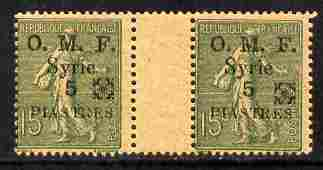Syria 1920 Rosette overprint on Sower 5pi on 15c green inter-paneau gutter pair unmounted mint but overall even toning SG 52A