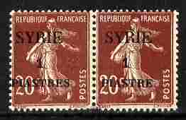 Syria 1924 1pi on 20c Sower horizontal pair one stamp with PIASTRES error unmounted mint SG 122/a