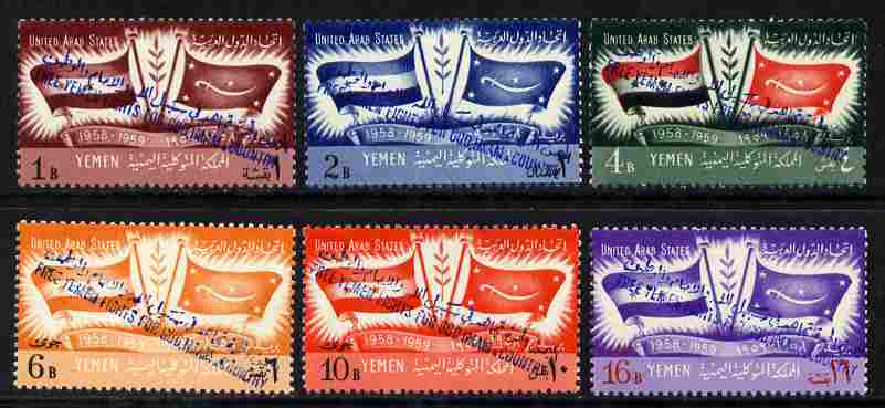 Yemen - Royalist 1964 Flag definitive set of 6 opt\D5d FREE YEMEN in blue fine unmounted mint, Mi A85-F85