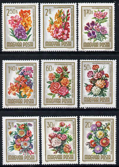 Hungary 1965 Liberation (Flowers) perf set of 9 unmounted mint, Mi 2111-19*