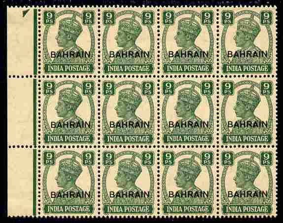 Bahrain 1942-45 KG6 9p green block of 12 light overall toning but unmounted mint, SG40