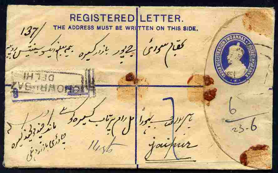 India 1922 registered envelope Delhi to Jaipur bearing additional 3a & 1/2a adhesives