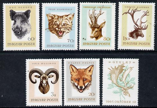Hungary 1966 Hunting Trophies perf set of 7 unmounted mint, SG 2205-11, Mi 2255-61