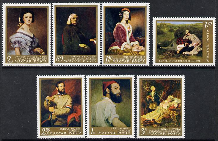 Hungary 1967 Paintings in National Gallery #2 perf set of 7, Mi 2330-36, SG 2282-88