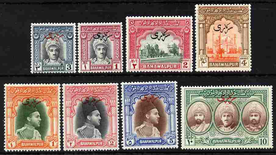 Bahawalpur 1945 Official overprint set of 8 unmounted mint SG O20-27
