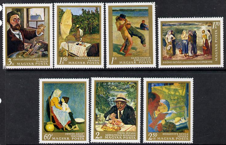 Hungary 1967 Paintings in National Gallery #3 perf set of 7, Mi 2370-76, SG 2318-24