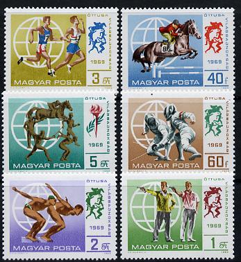 Hungary 1969 World Pentathlon Championships perf set of 6 unmounted mint, Mi 2537-42