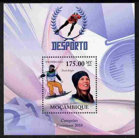 Mozambique 2010 Sport - Winter Games - Women perf m/sheet unmounted mint