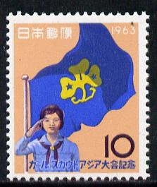 Japan 1963 Asian Girl Scout Camp unmounted mint, SG 939*