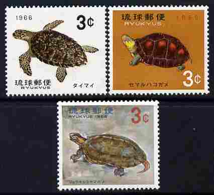Ryukyu Islands 1965-66 Turtles perf set of 3 unmounted mint SG 171-173