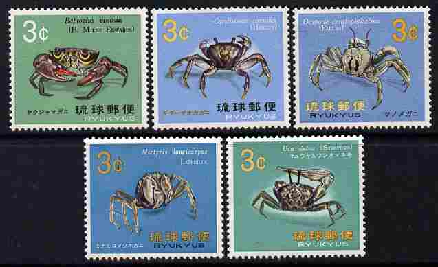 Ryukyu Islands 1968 Crabs perf set of 5 unmounted mint SG 208-12