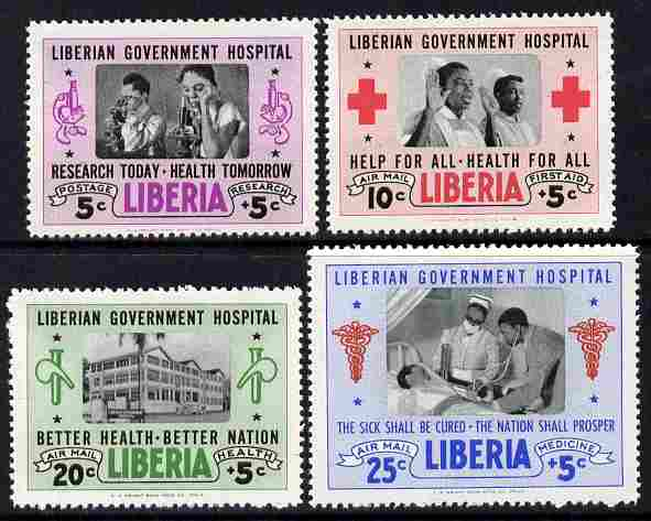 Liberia 1954 Hospital Fund perf set of 4 unmounted mint, SG 741-44
