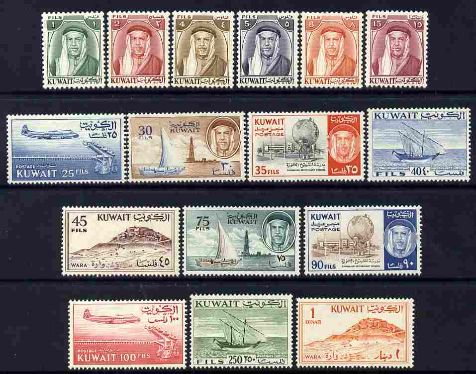 Kuwait 1961 definitive set to 1d red (ex 20f) mounted mint SG 146-62