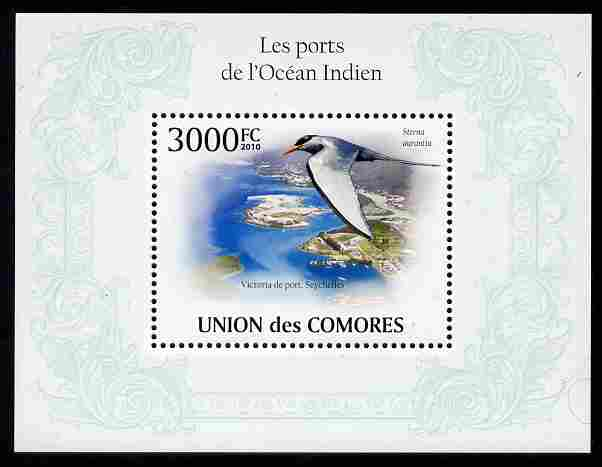 Comoro Islands 2009 Ports of The Indian Ocean perf m/sheet unmounted mint, Michel BL 576
