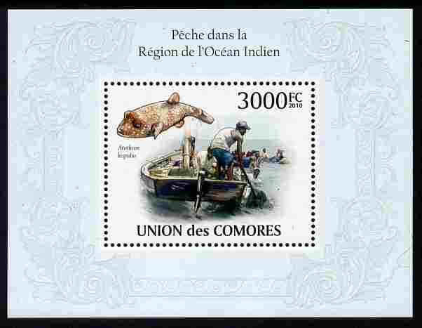 Comoro Islands 2009 Fishing in Indian Ocean perf m/sheet unmounted mint, Michel BL 573