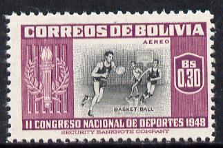 Bolivia 1951 Basketball 30c (from Sports set of 14) SG 539 unmounted mint*