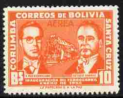 Bolivia 1954 Unissued Railways 10b orange (without surcharge) unmounted mint, adopted in 1960 and surcharged as SG 701
