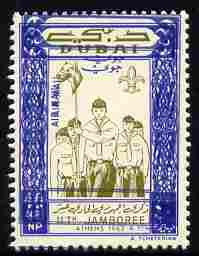 Dubai 1964 Scout Jamboree 40np (Wolf Cubs) with frame printed twice unmounted mint, as SG 57