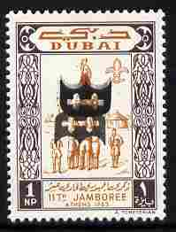 Dubai 1964 Olympic Games 1np (Scouts Gymnastics) unmounted mint with SG type 12 opt (shield in black trebled, one inverted, inscription in red omitted)