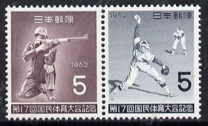 Japan 1962 National Athletic meeting se-tenant pair, SG 912a