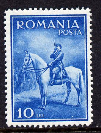 Rumania 1932 King Carol II on Horseback unmounted mint, SG 1248, Mi 436